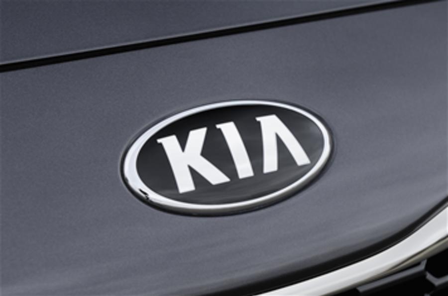 日内瓦电机展2012:KIA推动CNG开发